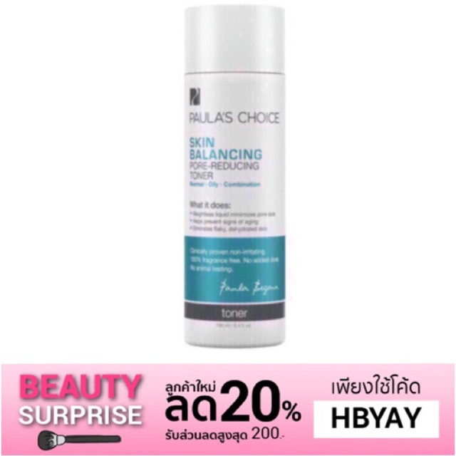 Paula's Choice Skin Balancing Pore-Reducing Toner 190 ml.