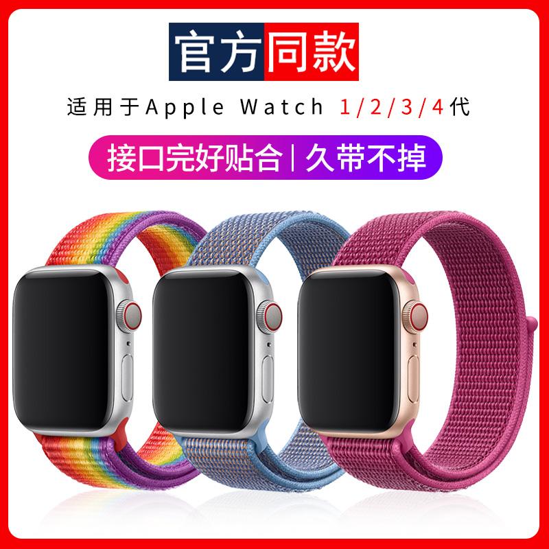 ヴ♪Applewatch6/5/4แอปเปิ้ลสายนาฬิกา iwatch5/4/3/2/1รุ่นทอไนลอนห่วงกีฬาน้ำขึ้นน้ำลงสาว38iPhone series42iphone SE สายรุ้งหก