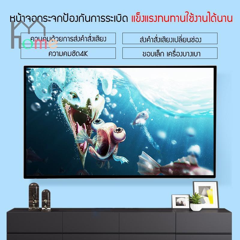 _xD83D__xDE8B_สมาร์ททีวี