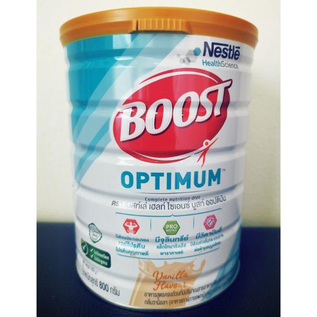 บูสท์ ออปติมัม(Boost optimum) ขนาด 800 g หมดอายุ 01/2022