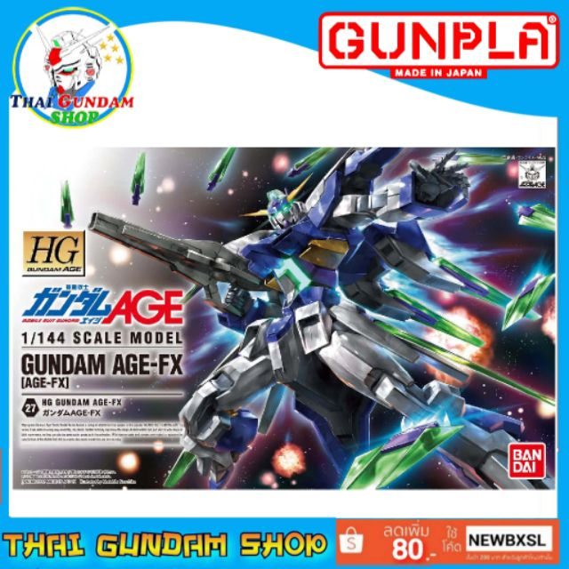 ⭐TGS⭐HG Gundam AGE-FX (Gundam Model Kits)