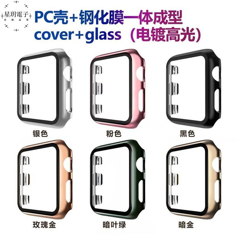 ( Applewatch Case Cover ) Iwatch 4 เคสป้องกัน 2 / 3 Se นาฬิกาข้อมือ Pc