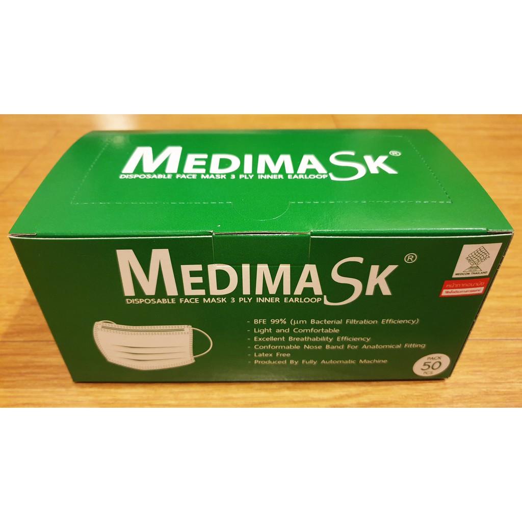 หน้ากากอนามัย 3 ชั้น MEDIMASK ใช้ทางการแพทย์ Surgical Mask ผ้าปิดจมูก ผลิตในไทย กล่องละ 50 ชิ้น