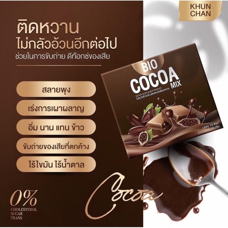 Bio Cocoa Mix/ Matcha Caramel / Tea Malt