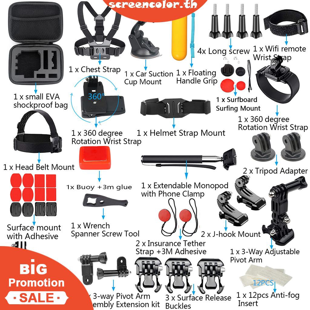 Chest Mount Strap Harness Kit Accessories for Digital Action Camera GoPro