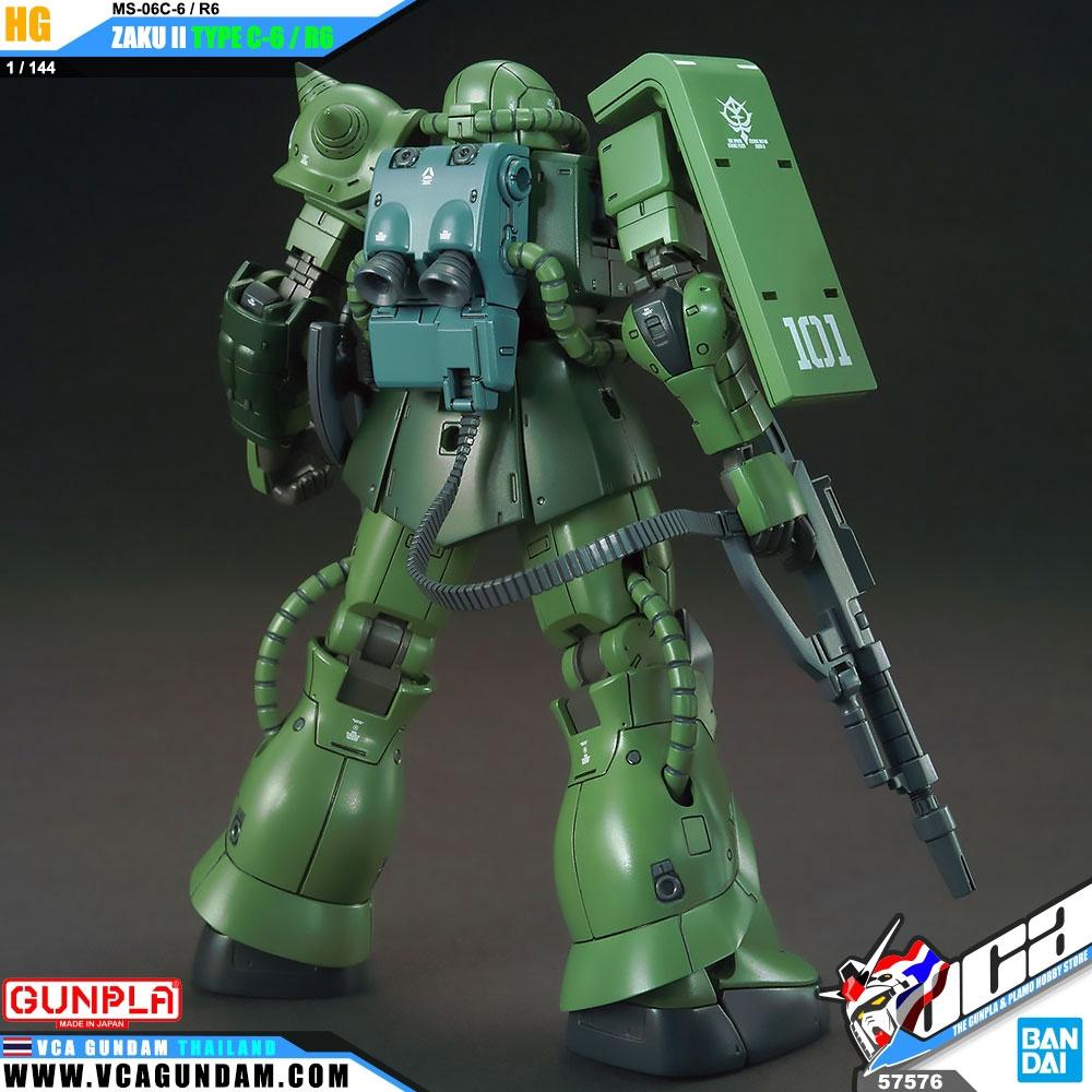MS-06FS Zaku II FS Garma Custom GUNPLA HGUC High Grade 1//144 BANDAI