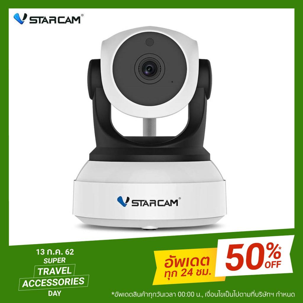 กล้องIP Caemra VStarcam C7824WIP