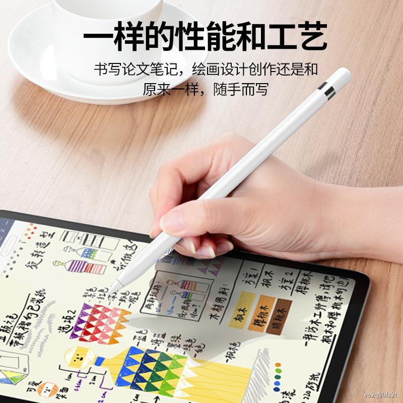 มีจำหน่ายในกทม۞PZOZ is suitable for Apple Pencil tip iPencil cap, iPad protection tips, first generation 2 pen cover, ap