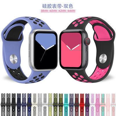 2021 สายนาฬิกาข้อมือซิลิโคนสําหรับ Apple Watch Applewatch 1~5 Generations Of Iwatch สองสี