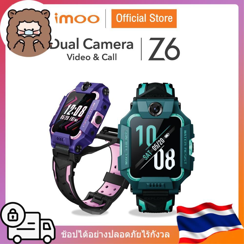♡♡สินค้าจริง♡♡ imoo Watch Phone Z6 นาฬิกาไอโม่ ระบุตำแหน่ง วิดีโอคอล กล้องหน้า-หลัง  4G ติดตามตัวเด็ก ประกัน 1 ปี