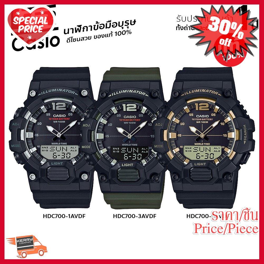 NEW!! ## Casio นาฬิกาข้อมือผู้ชาย สายเรซิ่น รุ่น HDC700-1A HDC700-3A HDC700-9A รับประกัน 1 ปี - vclikz [*สินค้ารายการนี้