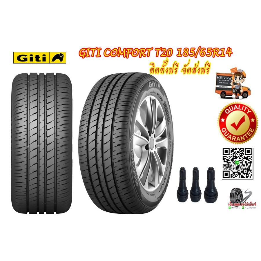 185/65R14 Giti ComfortT20 จัดส่งฟรี