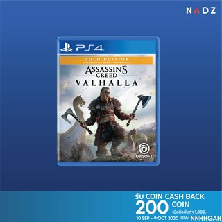 [ Pre-Order ] PlayStation 4 :  Assassin's Creed Valhalla Gold Edition (R3)(EN) เกมวางจำหน่าย 10 NOV 2020