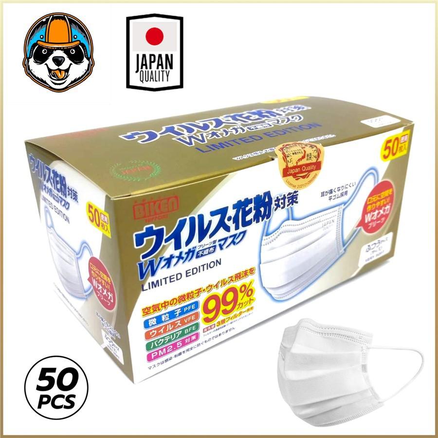 ┇❏Maskสีขาว มาตรฐานญี่ปุ่น แบรนด์Biken (กล่องละ 50 ชิ้น) หน้ากากอนามัย คุณภาพดี พร้อมจัดส่งทุกวัน