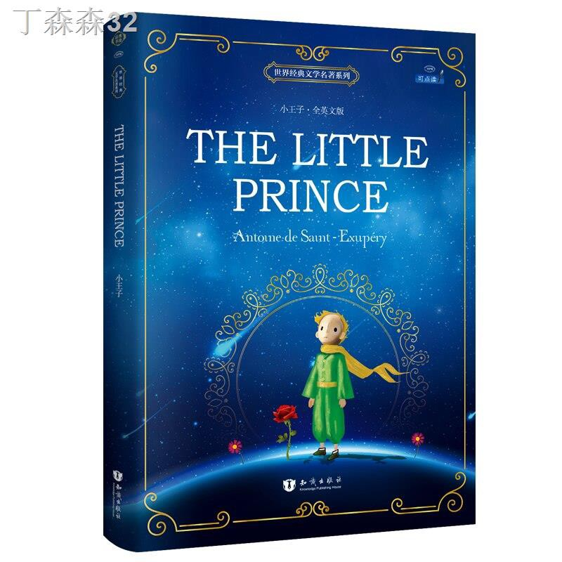 ❦∏❂2Books/set The Little Prince/ The Old Man and Sea English Original Novel Books Author Reading Extracurricular Books W