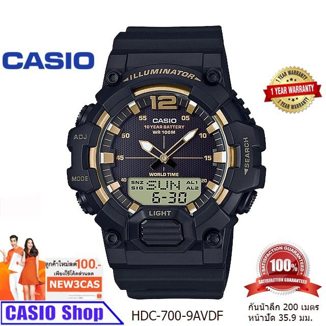 Casio แท้ มีประกัน รุ่น HDC-700-9AVDF นาฬิกาข้อมือชาย สินค้าใหม่ของแท้💯%จัดส่งพร้อมกล่องคู่มือใบประกันศูนย์ 1 ปี💯%