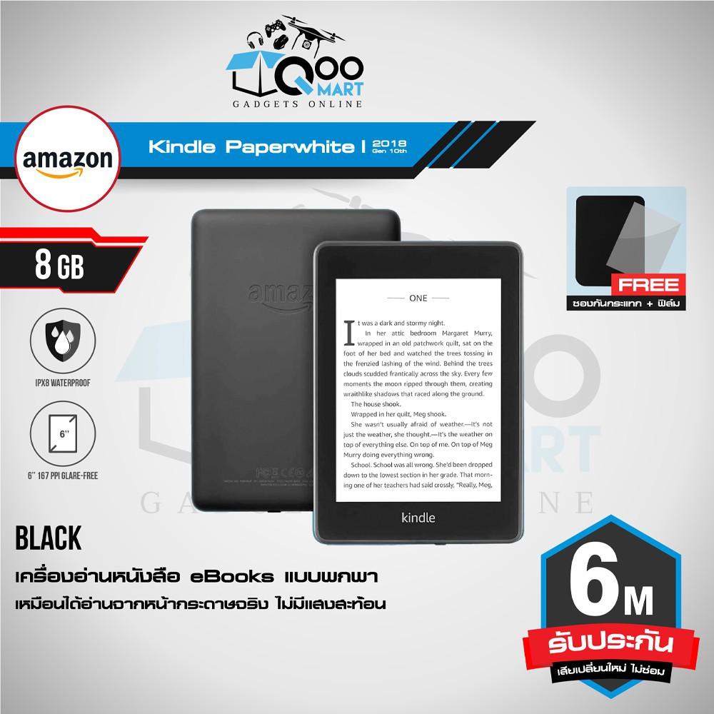 Amazon Kindle Paperwhite 2018 eBooks Reader 8GB   32GB เครื่องอ่านหนังสือ หน้าจอ 6 นิ้ว 300 PPI กันน้ำ IPX7 #Qoomart