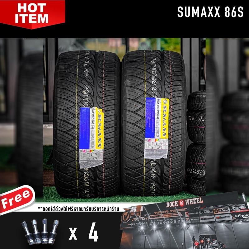 """ยางรถยนต์ SUMAXX 86s ซูแม็ก ขอบ 18""""  245/45 r18 ,255/50 r18 ,255/55 r18, 265/60 r18, 265/50 r20"""