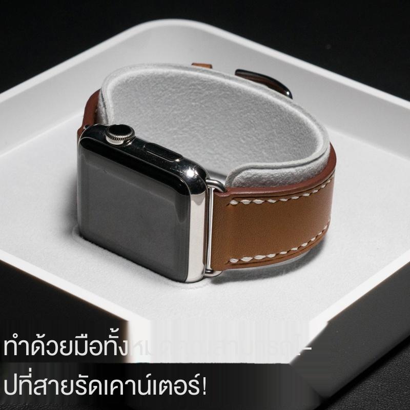 สายหนังแฮนด์เมดหนังแท้ AppleWatch นาฬิกาข้อมือใช้กับ Series6-54 และตัด