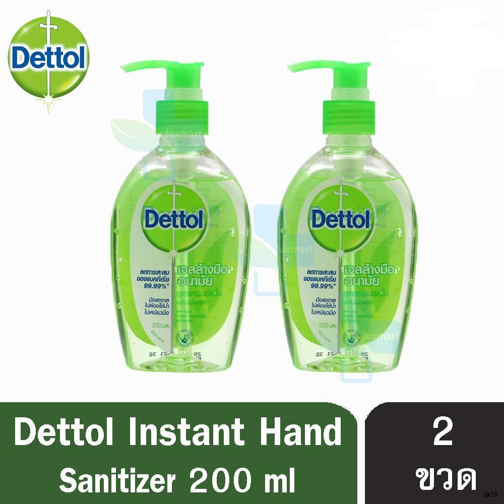 ▥▪❣Dettol Instant Hand Soap Sanitizer เดทตอล เจลล้างมืออนามัย (200 มล.) [2 ขวด]
