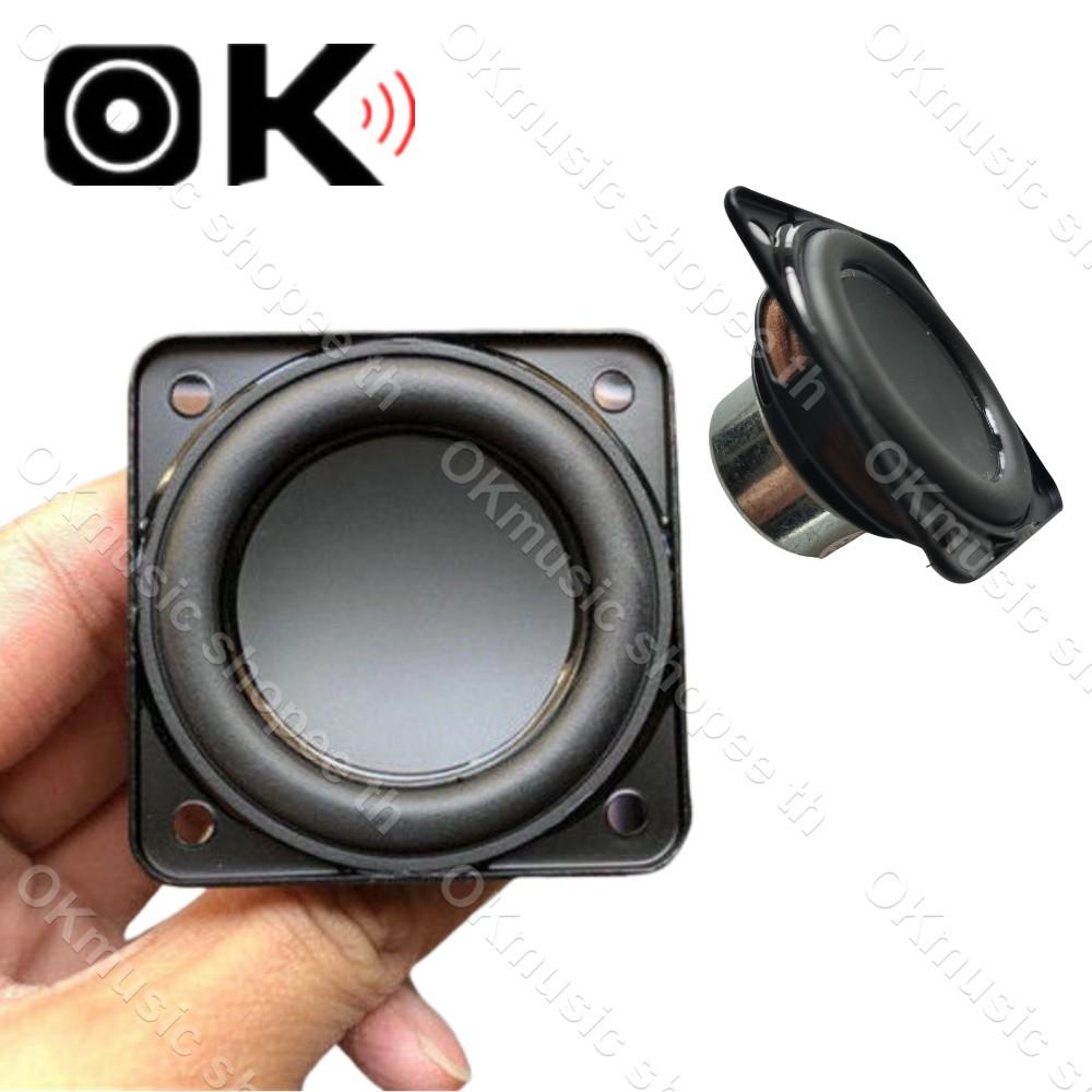 【พร้อมสต็อก】american Hk 2 นิ้ว Harman Kardon Full Range Speaker เครื่องเสียงรถยนต์ ลําโพง 4Ω 12w เครื่องเสียงทวีตเตอร์.
