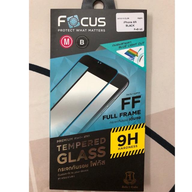 กระจกกันรอยโฟกัส ถนอมสายตา ป้องกันแสงสีฟ้า (Blue Light Cut) สำหรับ IPhone XR