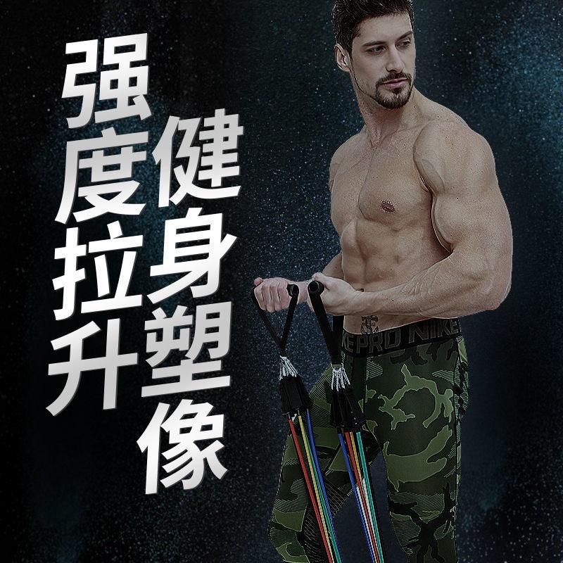 ☇◇เชือกยางยืดขยายหน้าอกชายและหญิง เชือกดึงออกกําลังกาย แถบยางยืด ฝึกแรลลี่ แขน กล้ามเนื้อ อุปกรณ์ออกกำลังกาย
