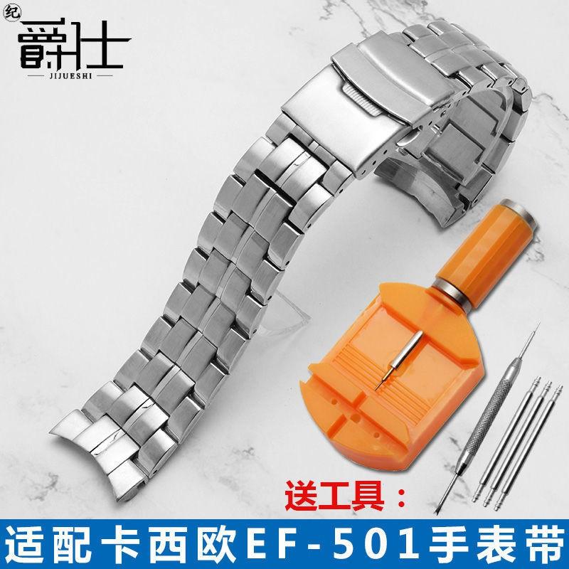 สายนาฬิกาข้อมือสแตนเลส Casio Casio Ef-501