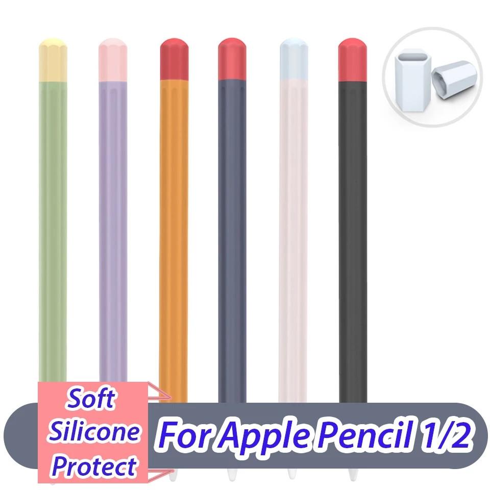 [[พร้อมส่งทุกสี !! ]] เคสปากกาซิลิโคน สำหรับ Apple Pencil 1&2