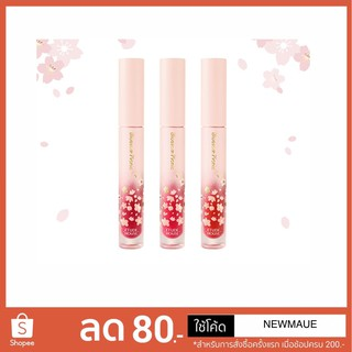 Review Etude House Matte Chic Lip Lacquer (Blossom Picnic) 4g.