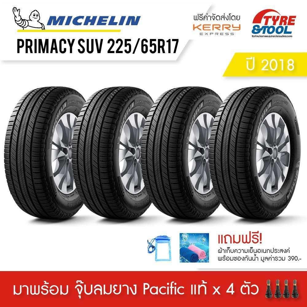 ยางมิชลิน รุ่น Primacy SUV ขนาด 225/65R17 - 4 เส้น (ปี18)