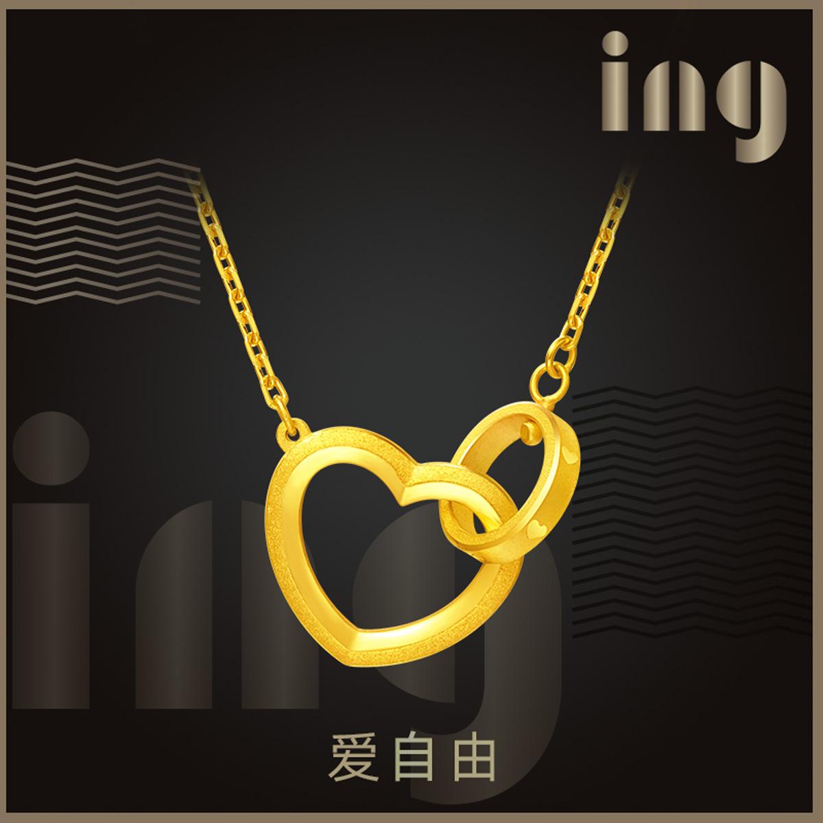 ขายโจว Dafuingชุดรักสร้อยคอทองคำที่สมบูรณ์แบบ/การกำหนดราคาจี้F219130อย่างเป็นทางการ