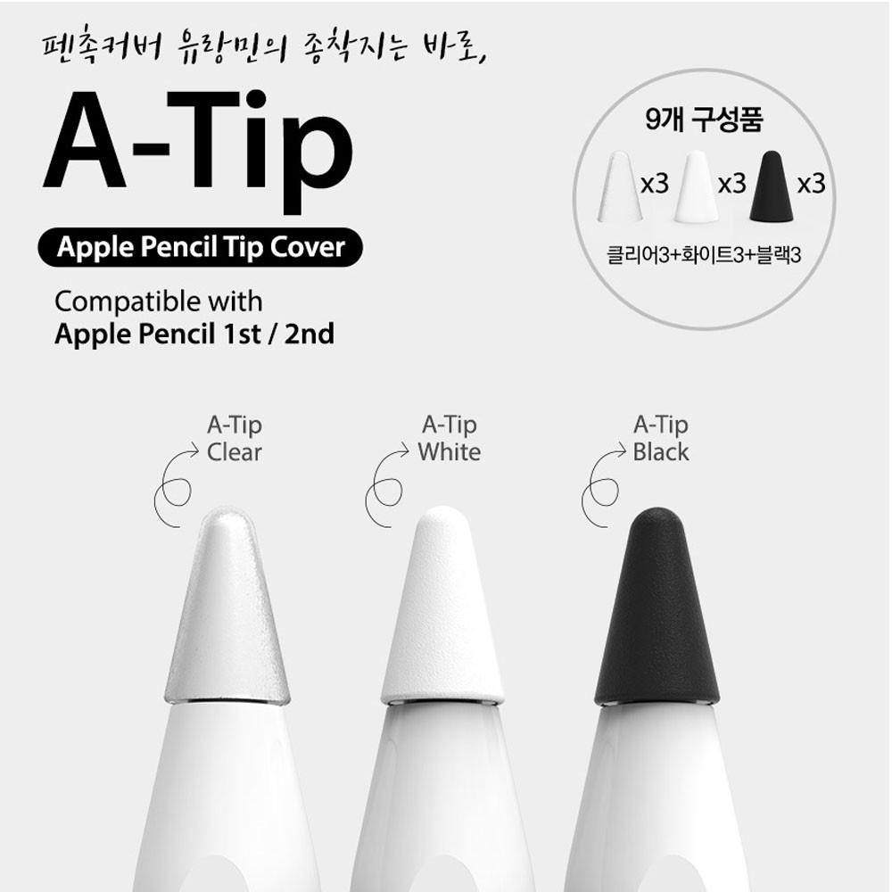☞☁ARAREE ซิลิโคนถนอมปลายปากกา A-Tip Apple Pencil 1&2