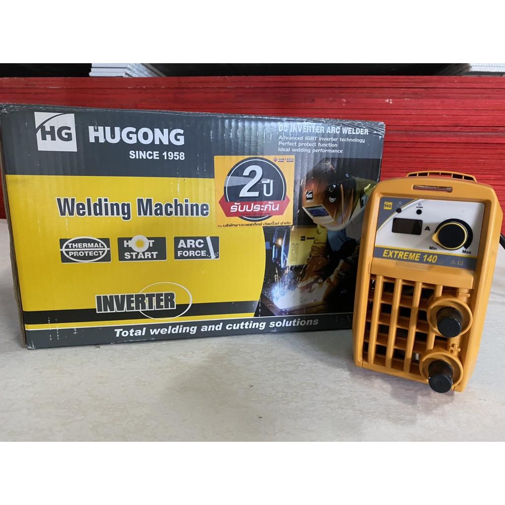 ตู้เชื่อมอินเวอร์เตอร์ HUGONG EXTREME 140 III