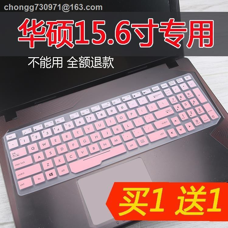 Keyboard Coverฝาครอบคีย์บอร์ด☜ASUS Flying Fortress ZX53 GL553 FX53 FZ53 FX553 KX53V VD VW แป้นพิมพ์ฟิล์มป้องกัน