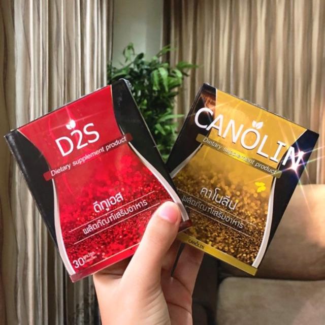 🚚ส่งฟรี D2S & CANOLIN อาหารเสริมลดน้ำหนัก เร่งระบบเผาผลาญ บล้อคไขมัน ล้างสารพิษ