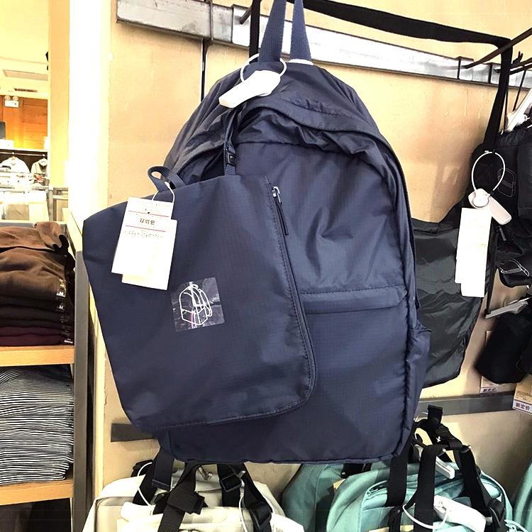 กระเป๋าพับได้ Japan MUJI กระเป๋าเป้สะพายหลังพับเก็บได้ paraglider กระสวยสานกระเป๋าเข็มขัดกระเป๋าเดินทางกระเป๋าเป้น้ำหนัก