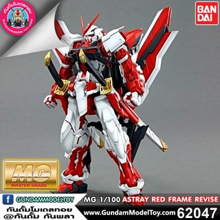 Review MG GUNDAM ASTRAY RED FRAME KAI