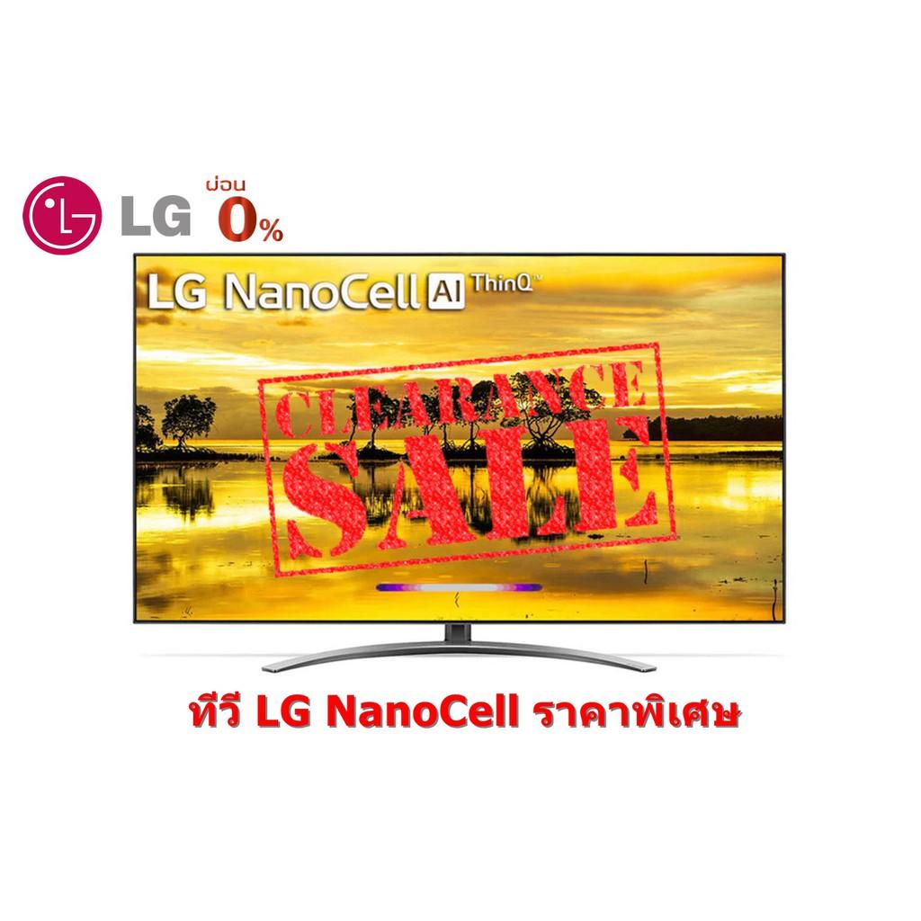 """[ผ่อน0% 10ด] LG 55"""" NanoCell รุ่น 55SM9000PTA Ultra HD Smart TV ThinQ AI Dolby Vision & Atmos (ชลบุรี ส่งฟรี)"""