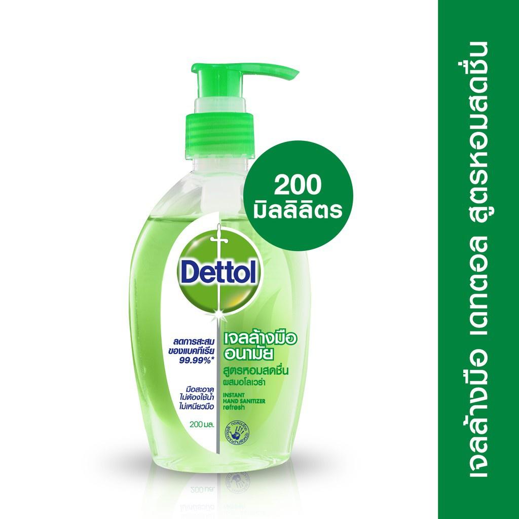 เจลล้างมือ Dettol 200ml สูตรหอมสดชื่น ผสมอโลเวร่า