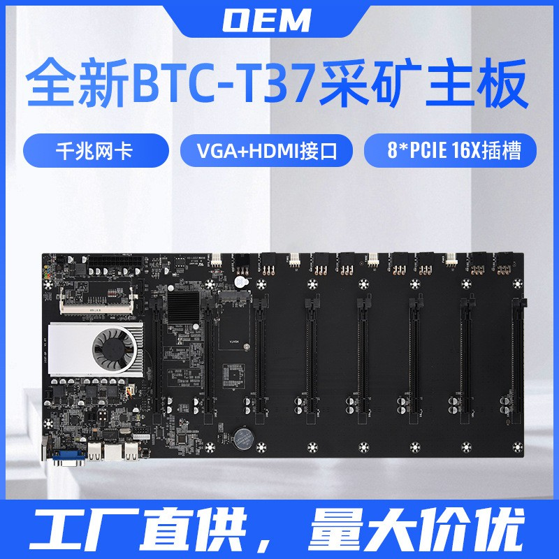 เมนบอร์ดเครื่องขุด BTC-37 ชุด CPU 8 ช่องเสียบการ์ดกราฟิกหน่วยความจำ DDR3 อินเทอร์เฟซ VGA ในตัว