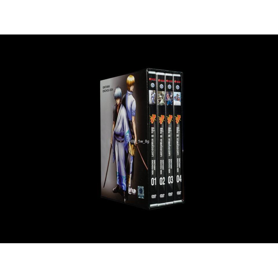 ﹉❍◊153073/DVD เรื่อง Gintama Season 6 กินทามะ ซีซั่น ภาคล่วงเวลา Boxset : 4 แผ่น ตอนที่ 1-13 /999