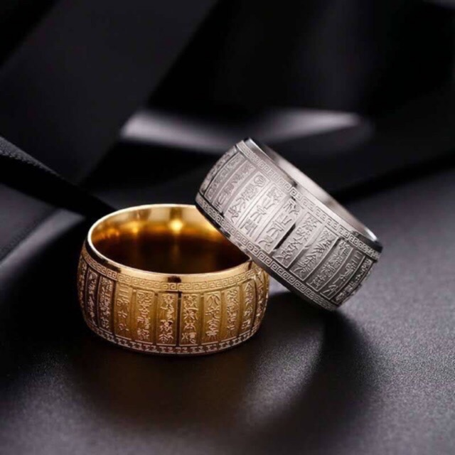 Phoo Shop แหวนหัวใจพระสูตร แหวนหทัยสูตร แหวนสแตนเลส สลักบทสวดพระโพธิสัตว์ # R 457