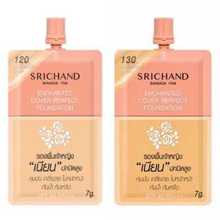 Review Srichand Enchanted Cover Perfect Foundation ชนิดซอง ขนาด 7g.