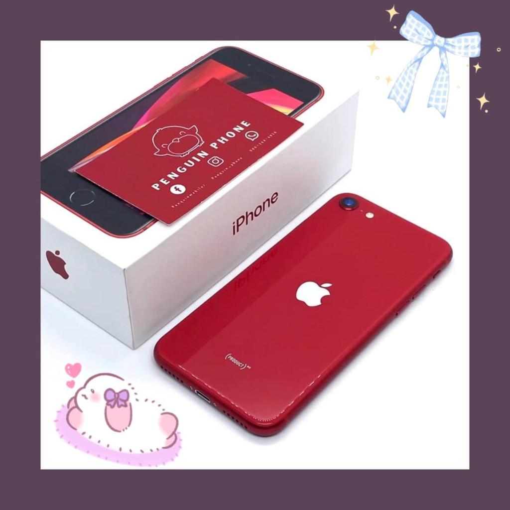 iPhone SE(2020) 64GB สี Red มือสอง สภาพ 99.99% [ไอโฟนมือสอง iPhoneมือสอง ไอโฟนมือ2 ไอโฟนราคาถูก โทรศัพท์มือสอง มือสอง]