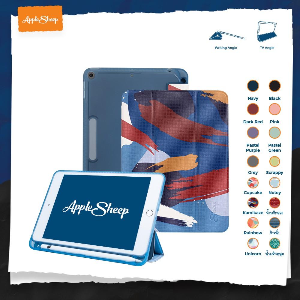 AppleSheep Trifold สำหรับ iPad Mini Gen5 มีที่เก็บ Apple Pencil เคสไอแพดคุณภาพดีที่สุดจาก AppleSheep S12i