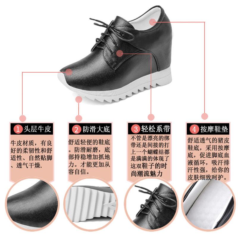 รองเท้าคัชชูส้นเตารีด รองเท้าส้นเตารีดซ่อน10ลิ่มหนังเซนติเมตรเป็นรองเท้าสีขาวบางหนาสบายๆรองเท้าส้นสูงรองเท้าฟองน้ำเค้ก 8