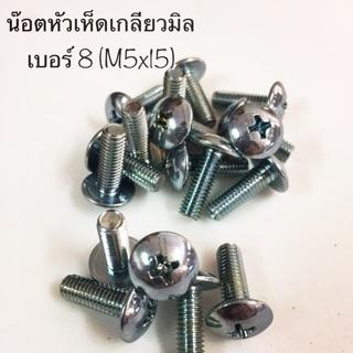 Nylon Washer M5x11.95x0.5