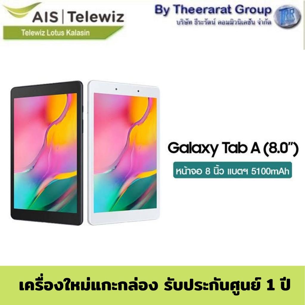 Samsung(ซัมซุง)
