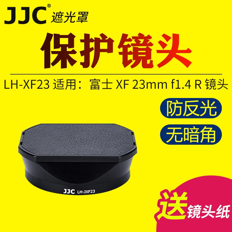เลนส์ฮู้ด Jjc Fujifilm Lh-xf23 Hood Xf 23 มม. F1.4 R เลนส์ Xf 56 มม. F1.2r / Xf56mm F1.2 R สําหรับรถยนต์